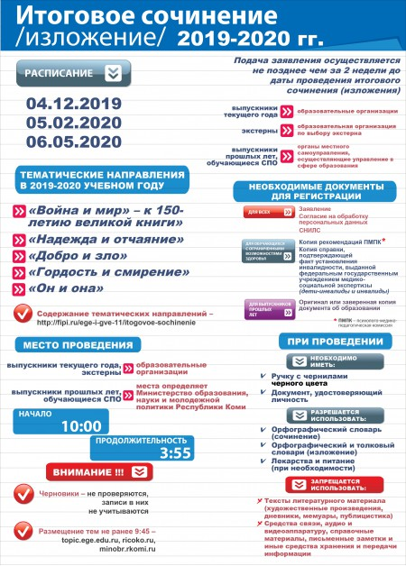Plakat 2019 2020 page 0001